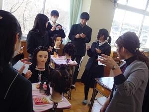 職業別体験学習(美容・メイク)