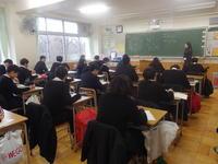 数学の授業