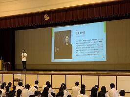 三浦様の講演