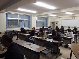 教育課程研修会